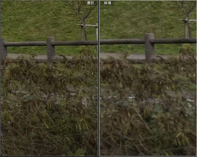 右端付近(左99II、右77II)