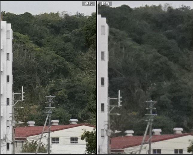 中央付近(左99II、右77II)