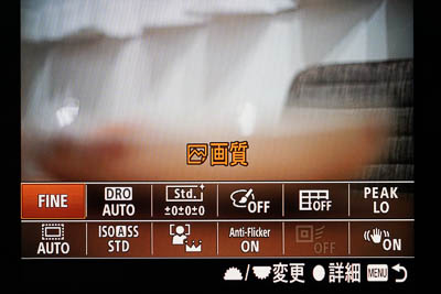 99IIファンクションメニュー設定