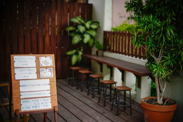 名護アジア食堂みのり屋 オープンテラス