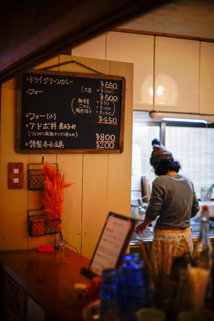 名護アジア食堂みのり屋