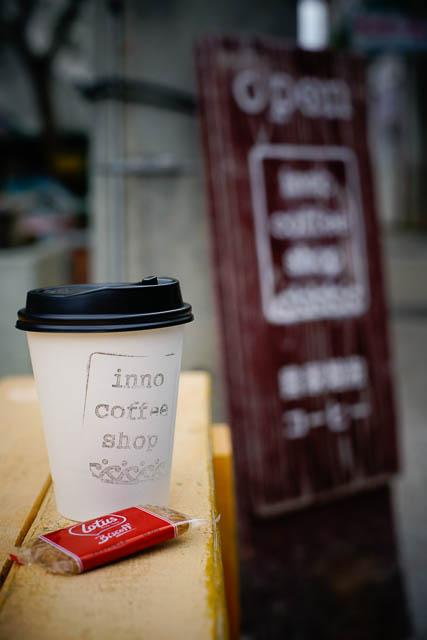 イノーコーヒ―ショップ 名護市営市場