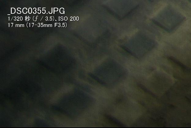 α99IIで使うミノルタ大三元レンズ(17-35mmF3.5G編)F3.5(17mm 周辺部)