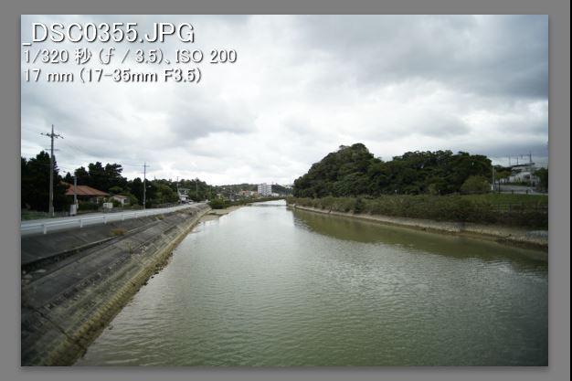 α99IIで使うミノルタ大三元レンズ(17-35mmF3.5G編)全体表示(17mm)