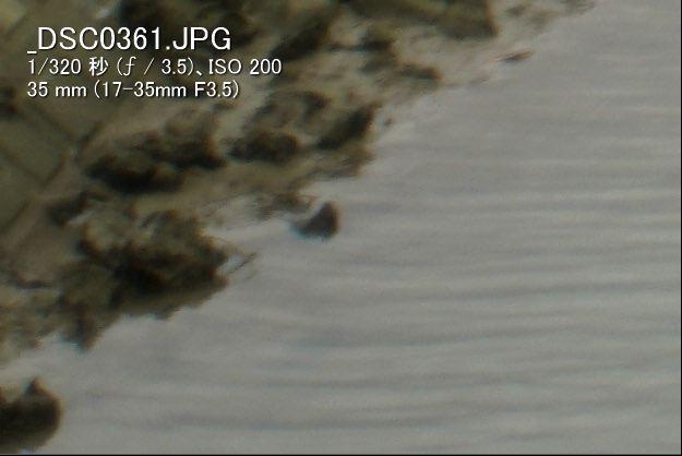 α99IIで使うミノルタ大三元レンズ(17-35mmF3.5G編)F3.5(35mm 周辺部)