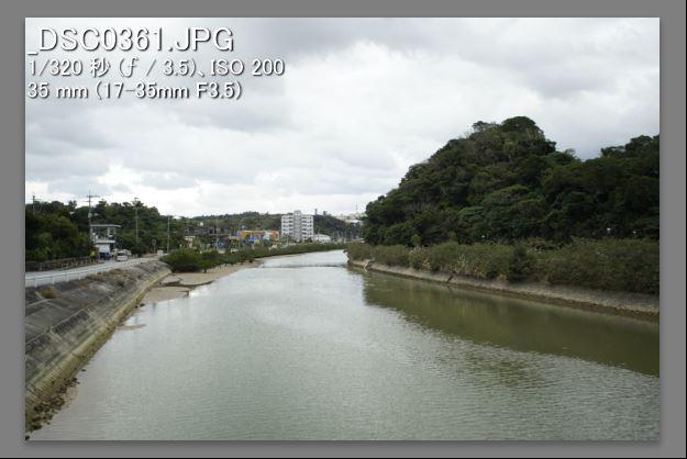 α99IIで使うミノルタ大三元レンズ(17-35mmF3.5G編)全体表示(35mm)