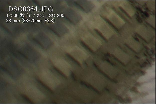 F2.8(28mm 周辺部)