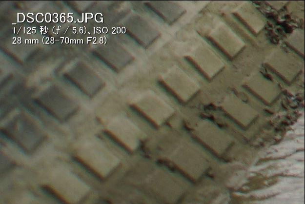 F5.6(28mm 周辺部)