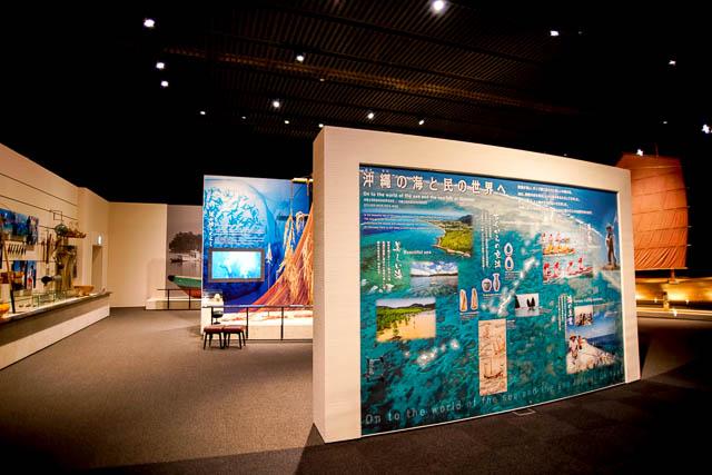 海洋文化館(海洋博公園)沖縄ゾーン