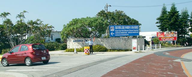 子供と行く!初めての美ら海水族館 P7立体駐車場入り口