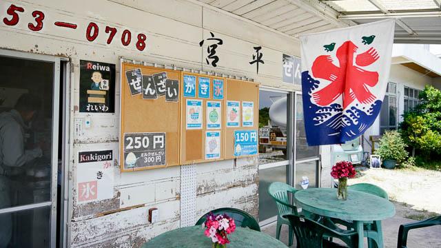 名護で【沖縄ぜんざい】を食べるオススメ厳選3店-宮平