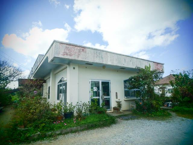 国頭村ひまわり食堂