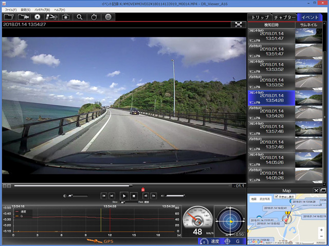AVN-D7WのPC専用ソフトでの再生画面