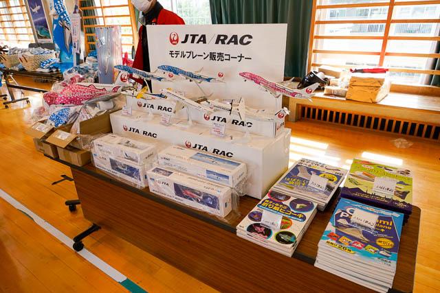 第1回 JAL折り紙ヒコーキ全国大会 沖縄地区予選(2018年)に参加しました