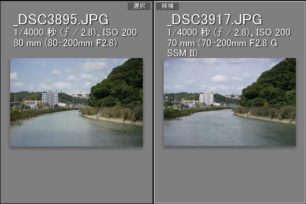 """【実写レビュー】α99IIのオススメ望遠ズームは?""""ミノルタ80-200mm F2.8G vs ソニー70-200mm F2.8 G SSM II""""(その1:比較編)"""
