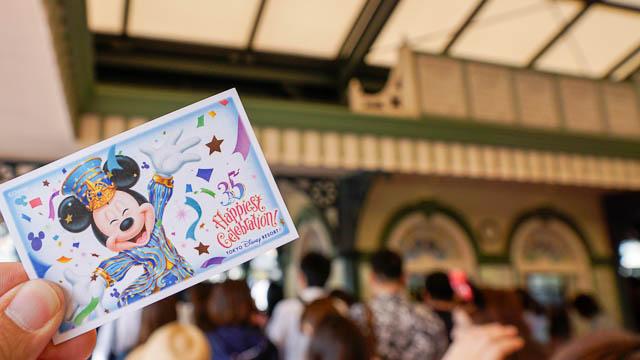 【ディズニー】1日で両パーク楽しめる!閉園時間が早い貸切営業の日はエクストラファンパスポートで!
