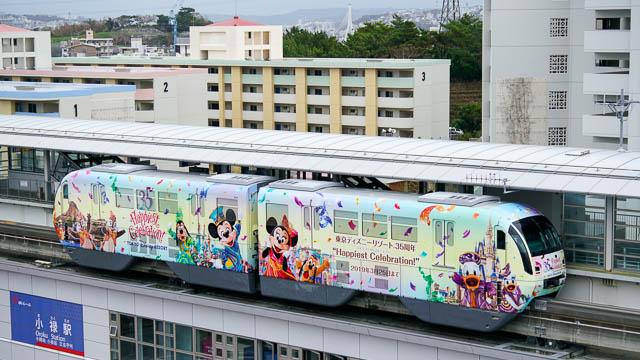 【35周年ディズニー】沖縄モノレール(ゆいレール)にミッキー車両が登場!