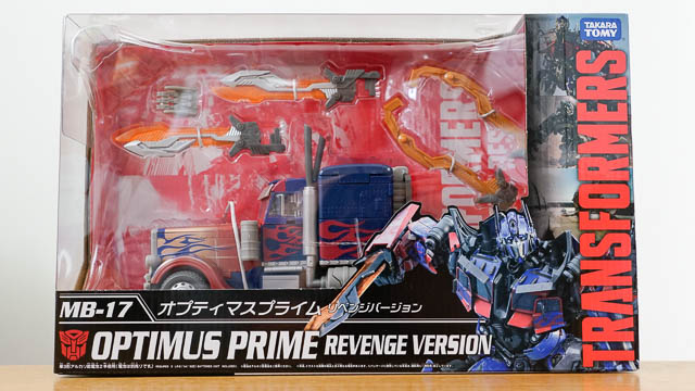 MB-17 オプティマスプライム リベンジバージョン optimus prime revenge version レビュー
