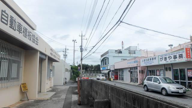 初心者行ってきました!-沖縄陸運事務所で初めてのユーザー車検