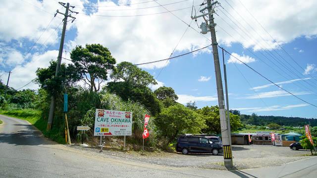 子供も楽しめる!CAVE OKINAWAで気軽に沖縄の洞窟・鍾乳洞を体験