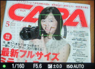 【ディズニー】初心者おすすめのカメラ・レンズから撮影法まで(その1:カメラ編)
